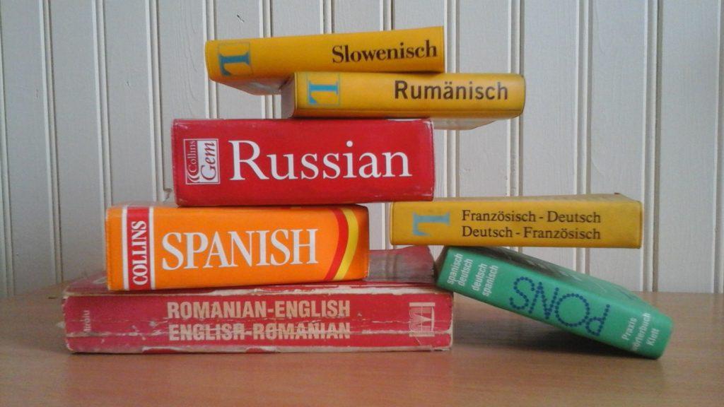 LanguageTrack